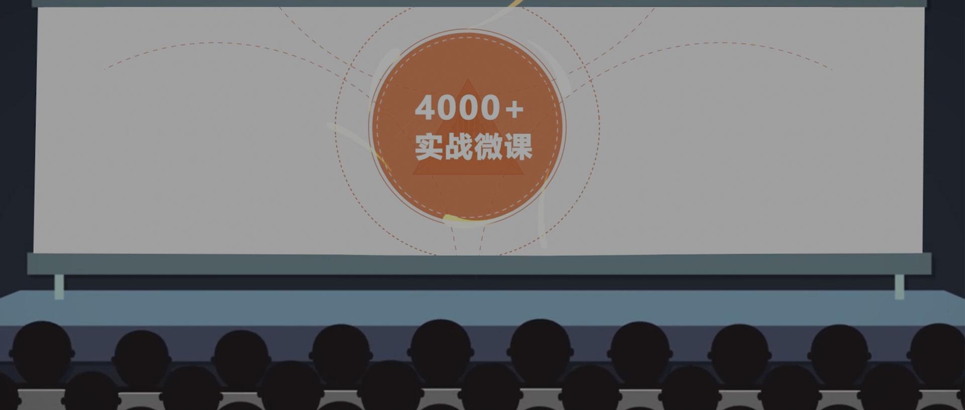 登塔学苑App宣传片